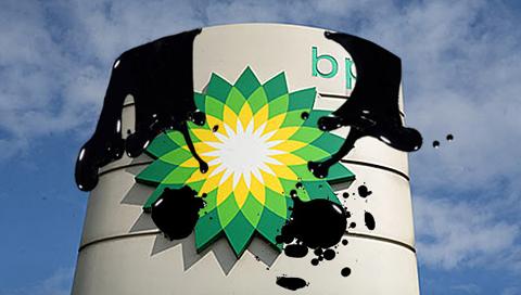 bp-oil-drip